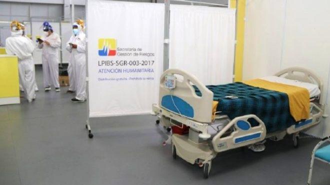 En la semana epidemiol�gica 37 no han ingresado pacientes.