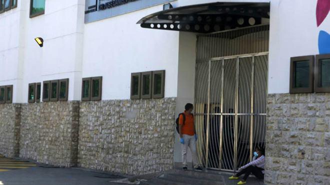En la Fiscalía Provincial del Guayas se ha realizado la audiencia de vinculación.
