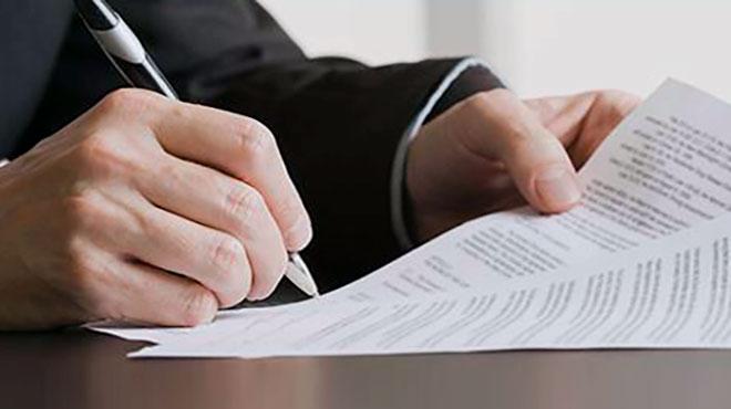 La Superintendencia de Compa��as ha publicado un listado oficial.