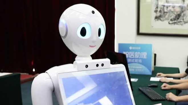 Xiaoyi, robot con inteligencia artificial