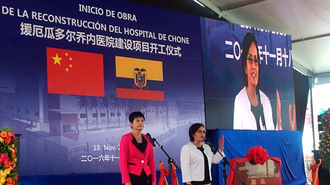 Ministra de Salud Margarita Guevara en el inicio de obras.