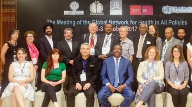 Primera reuni�n de la Red Global de Salud.